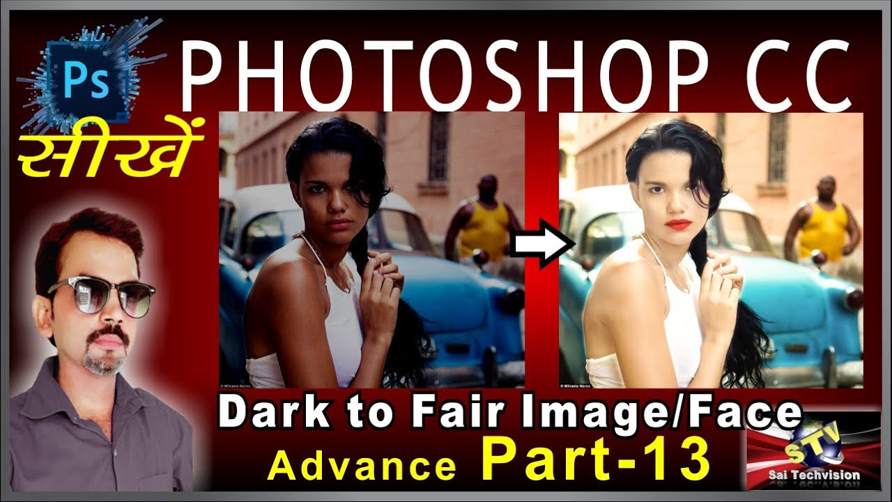 how to make fair skin in photoshop