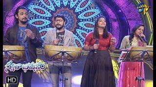 Bavagari Chupe Song|Sai Charan, Dinakar, Soni, Aishvarya Perform|Swarabhishekam|16th December 2018