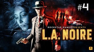Twitch Livestream | L.A. Noire 4 FINAL [Xbox One]