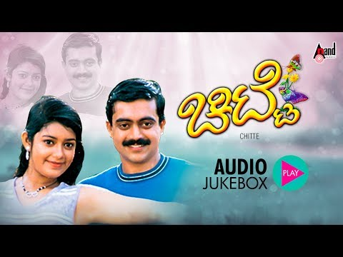 Chitte   Kannada Audio Jukebox   Anirudh  ...