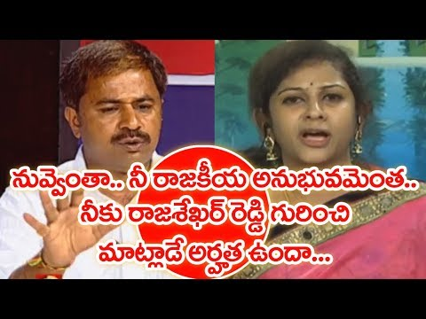 Don't Involve YS Rajashekar Reddy In TTD Issue, This Is Not Correct For You? | #PrimeTimeWithMurthy