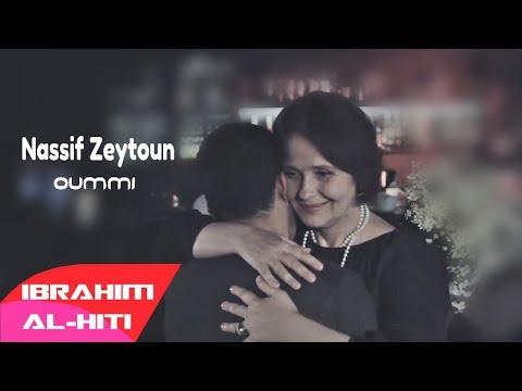 Nasif Zeyton - Oummi | ناصيف زيتون - أمي