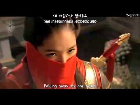 Tiffany (SNSD) - By Myself (Princess Ja Myung Go OST)[ENGSUB + Romanization + Hangul]
