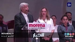 مرشح اليسار رئيساً للمكسيك