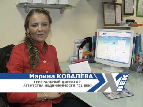 """Агентство недвижимости """"21 ВЕК""""  в Архангельске"""