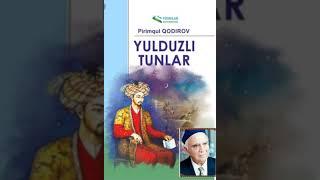 """""""Юлдузли тунлар"""" роман 1 -булим Пиримкул Кодиров"""
