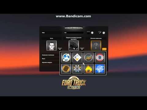 Ключи активации Euro Truck Simulator 2 2012 PC Читы