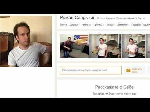 Секс знакомства в Москве, сайт знакомства для секса