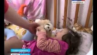 4-ёх летней девочке Кате срочно требуется лечение в Германии(, 2014-03-17T09:14:15.000Z)