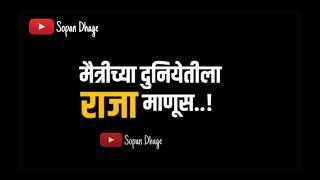 #Dj_remix status #dj #black_screen_statu$ #marathi_status 😍😍😘❣️