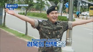eng  super tv s2   which member does ryeowook hugs after his discharge