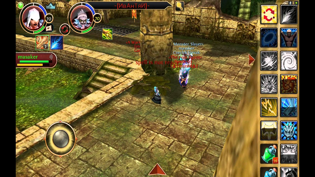 Arena 3 Online