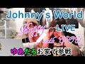 【LIVE参戦】お家でJUMP魂!!!ダイジェスト動画