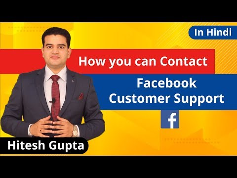 How To Contact Facebook Customer Care | Talk Directly With Facebook Customer Care | 2019