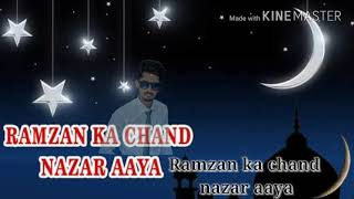 Ramzan ka chand  nazar aaya 2018