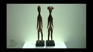 『 AFRICA GIACOMETTI - DOGON 鐵雕展 』 2015.5.8 (五) - 6.13 (六)