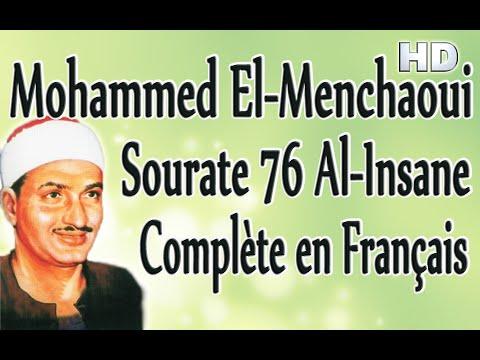 el menchaoui tajwid mp3
