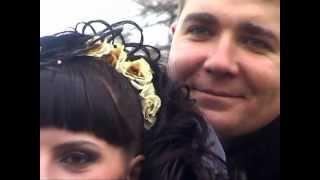 Свадебный день Евгения и Александры 27.10.2012