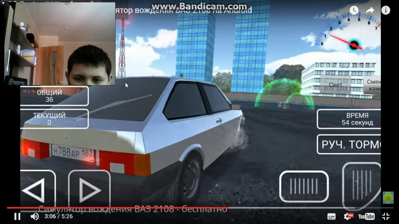 Игра гонки на машинах онлайн бесплатно русский водитель онлайн игры водяные гонки