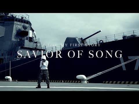 ナノ(nano) feat. MY FIRST STORY - SAVIOR OF SONG