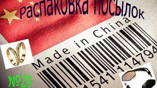 Розпакування посилок №29(C Ebay)