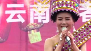 [2017] Xyu Tsawb 邹兴绣 - Kev Hlub Nyob Hauv Toj 爱在花山节