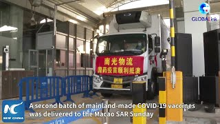 GLOBALink | Macao receives second batch of mainland-made COVID-19 vaccines