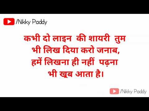 Quotes In Hindi #74 | Hindi Suvichar Image | Anmol Vichar | Beautiful Line In Hindi | Good Morning