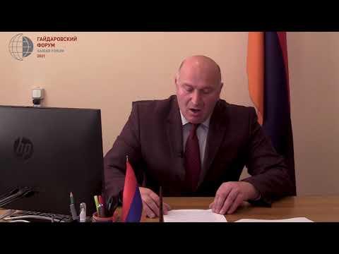 Арсен Локян, ректор Академии государственного управления Республики Армения