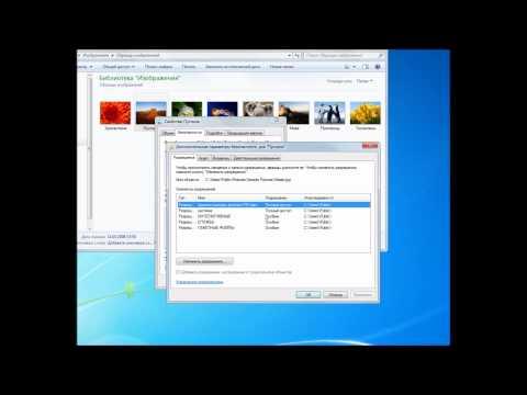 Удалить вредоносный файл, получить права администратора.