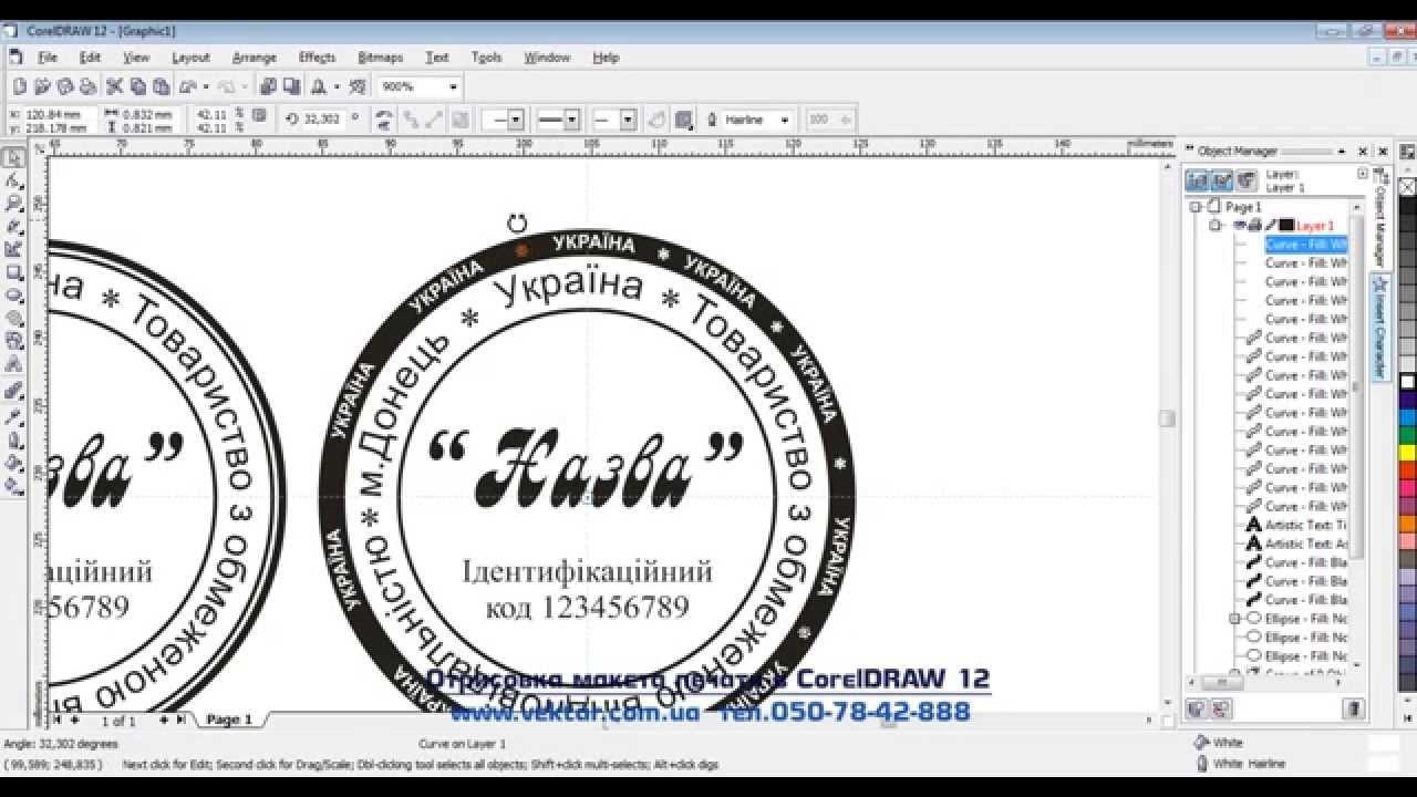 Заказать фотокалендарь онлайн - печать перекидных и 95