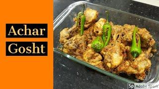 Achar gosht || Chicken Achar Gosht || Amazing recipe With a perfect taste