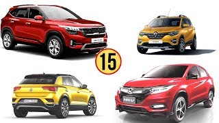 Top 15 Upcoming Cars In India In 2019