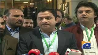 Breaking News - PTI leader Khurram Sher Zaman media talk in Islamabad