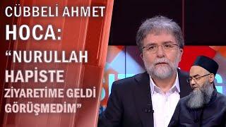 Cübbeli Ahmet, istismarcı sahte şeyh Fatih Nurullah hakkında konuştu  - Tarafsız Bölge 09.09.2020