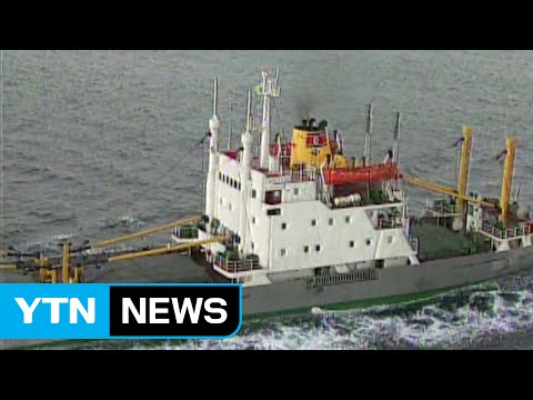 N.Korean cargo vessels denied entry to China, Russia ports / YTN