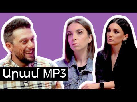 Aram MP3: Loss