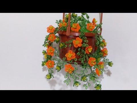 Цветы оранжевого цвета из бисера