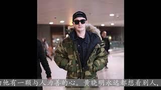 黄晓明穿迷彩服现身机场,一脸开心是去看老婆儿子吗?