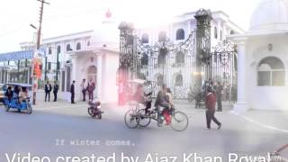 المهندسين 4 سنوات ..... B. M. كلية الهندسة ماتورا ... فيديو إنشاء طريق إيه ajazkhan