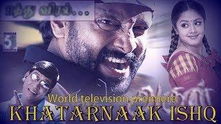 world television premiere   khatarnaak ishq   vikram