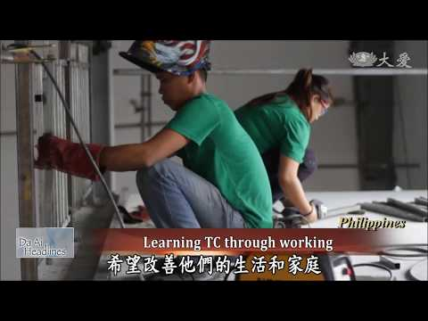 ?Da Ai Phil News?20190313 Construction progress at Tzu Chi Great Love Campus