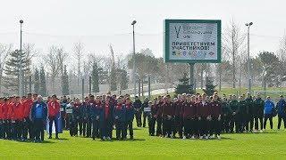 Церемония открытия VII Международного турнира памяти С.И. Вахрушева