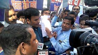 Bihar Tet Live Media Report ! Ashok kranti 19 February Bseb patna ! Teacher Education News