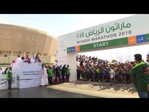 انطلاق سباق ماراثون الرياض الدولي بالسعودية