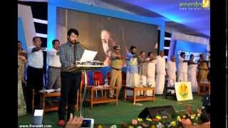 Mammootty at Clean Campus Safe Campus 2014 Inauguration