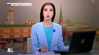 Царьград закрывается о чём вещал канал православного большинства