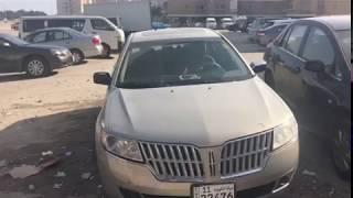 videoq8car فيديو كويت كار، سيارات للبيع في الكويت، لينكولن MKZ موديل 2010 السعر 850 دك