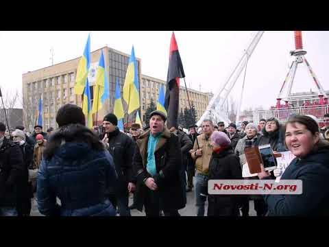 Видео 'Новости-N': В Николаеве проходит марш за 'народный импичмент' Порошенко