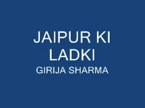 JAIPUR KI LADKI.wmv Travel Video